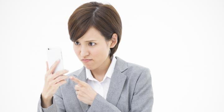 不倫相手に請求する慰謝料の目安と支払い方法の決め方