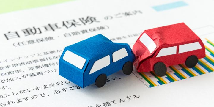 【交通事故】自分が加入している人身傷害保険を使うメリット・デメリット