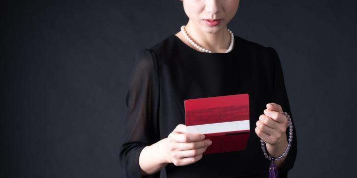 【相続】葬儀費用をすぐに用意できない場合の対処法