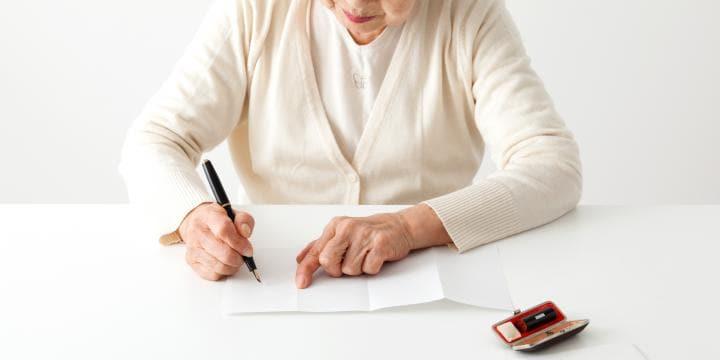 相続税を申告しなければならないケースと申告書の書き方