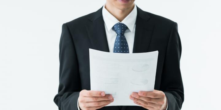 小規模宅地等の特例を利用するために必要な書類