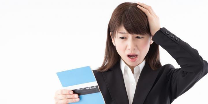 離婚後に慰謝料の支払いが滞った場合の対処法