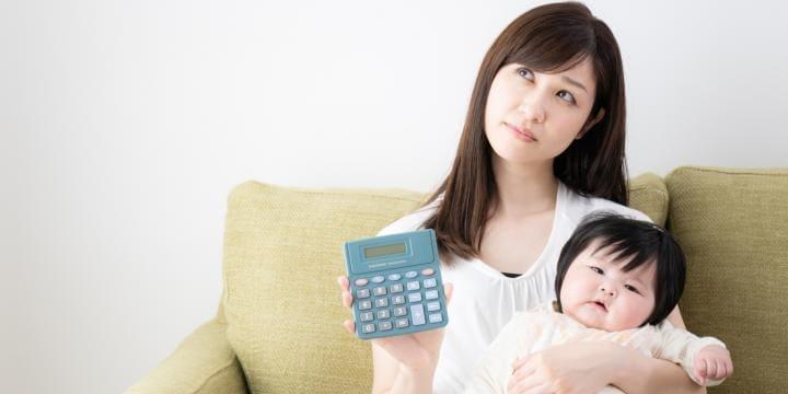 結婚せず別れたパートナーに養育費を支払ってもらう方法|認知の手続きを詳しく解説