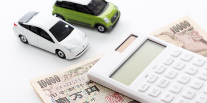 【交通事故】接骨院や整骨院の施術費用を保険会社に支払ってもらえる?