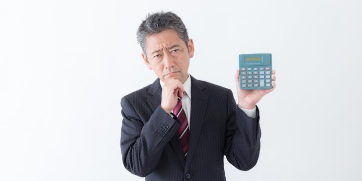 あなたの財産を家族が相続するときに支払うことになる相続税の計算方法