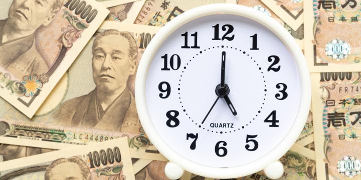 【弁護士Q&A】年俸制の疑問点…年途中で退職できる?大幅な減俸は有効?