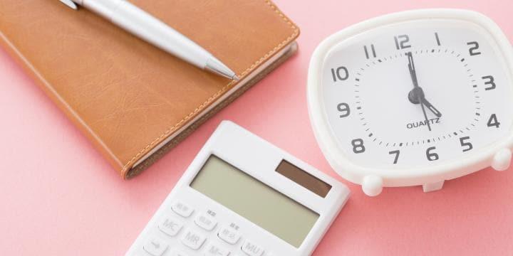 フレックスタイム制で働いている人が残業代を計算する方法