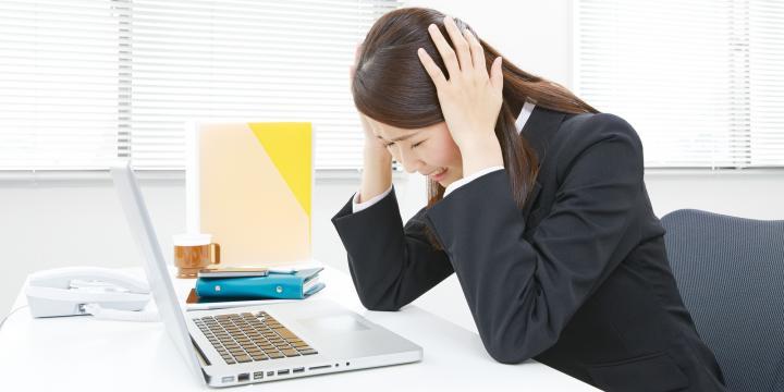 【労働審判】会社からの処分や命令に納得できないときに利用できる手続きを詳しく解説