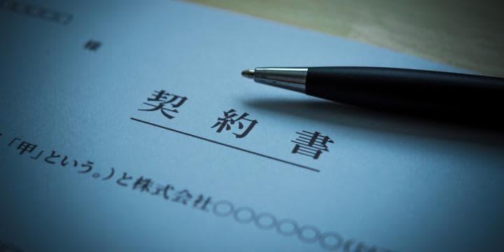 私文書偽造罪や偽造私文書行使罪が成立する要件と刑罰の内容