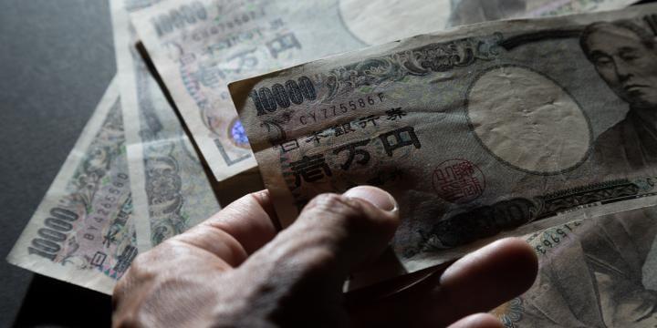 通貨偽造罪や偽造通貨行使罪が成立する要件と刑罰の内容を解説