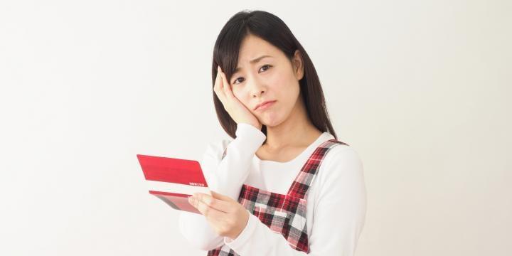 婚姻費用分担請求調停とは|別居中の生活費を配偶者に請求する方法を詳しく解説