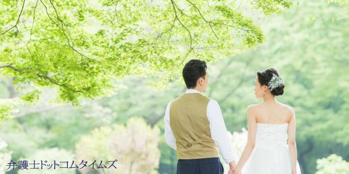 既婚の弁護士 6割が「結婚相手を見つける上で、男性弁護士は有利、女性弁護士は有利だと思わない」