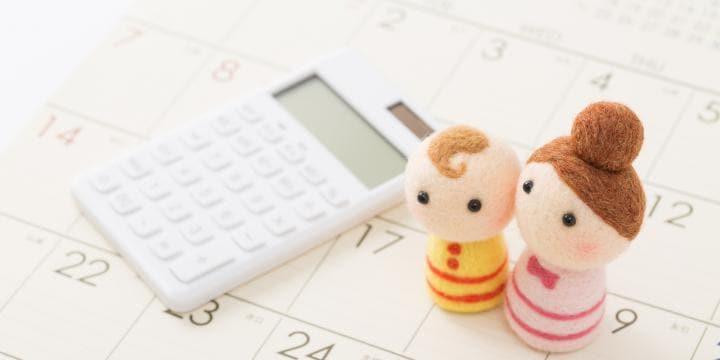 アンケート調査結果『養育費不払い問題 、離婚後子どもと暮らす女性の半数超が経験』