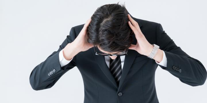 「リストラ」に納得できない…解雇が「無効」になる場合と対処法