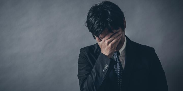「懲戒解雇」が無効になるケースとは?不当解雇として争う方法と手順