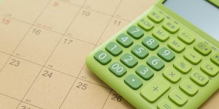 「9時-17時」など固定の時間で働いている人が残業代を計算する方法