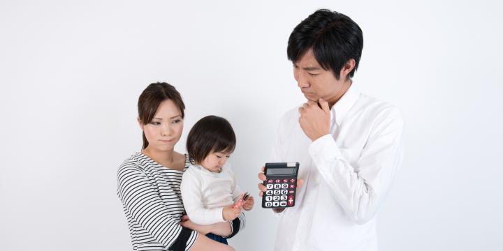 養育費請求調停とは|離婚した後に養育費を請求するときに利用する手続きを解説