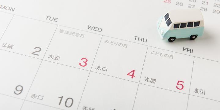 休日・休暇の制度を正しく知ろう…法定休日と法定外休日の違い