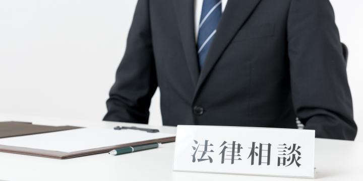交通事故紛争の交渉を弁護士に依頼するときに必要な費用の相場