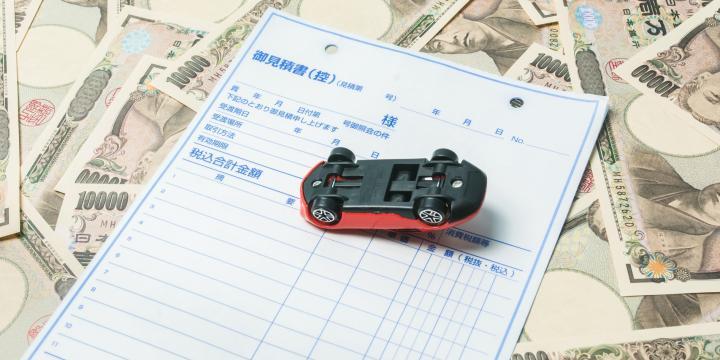 【交通事故】物損事故で保険会社に請求できる賠償金の費目と手続きの流れ