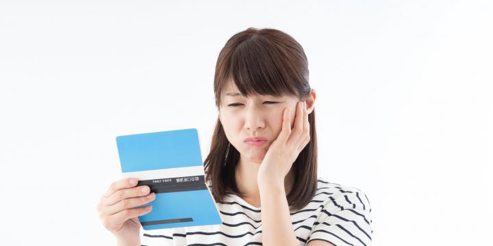 夫婦のお金をギャンブルに使われた場合の対処法