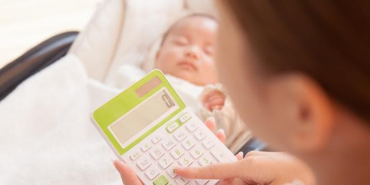 「彼女できた」「収入減った」…養育費減額の要求に応じる必要はある?