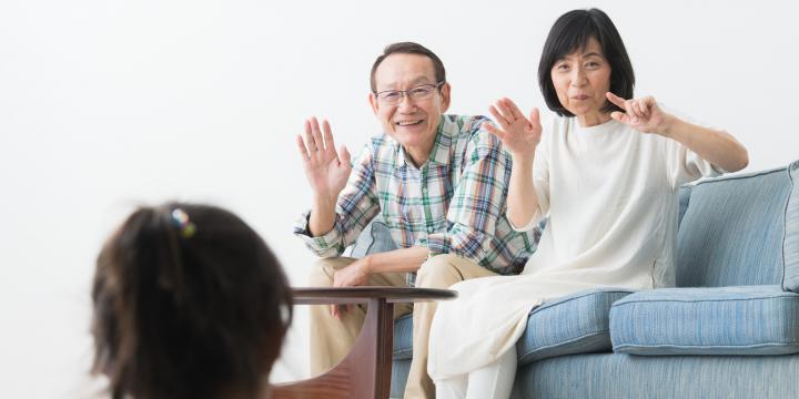 面会交流に元配偶者の親が同席するのを拒否できるか