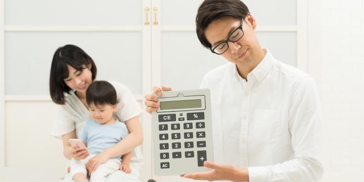 子ども名義の預金や学資保険は財産分与の対象になる?離婚後に子どもの財産を管理するのは誰?