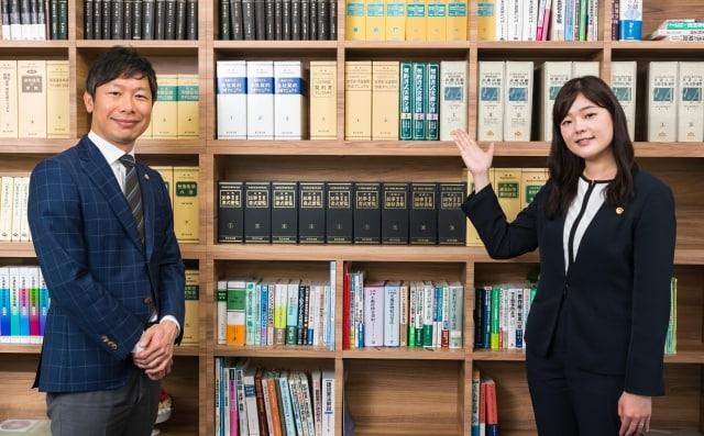 弁護士法人 松本・永野法律事務所