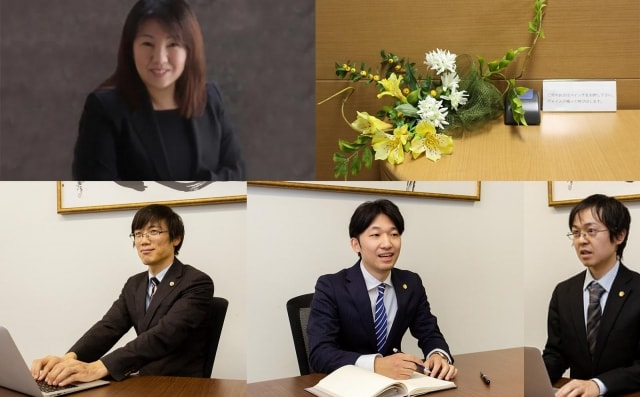 田上法律事務所