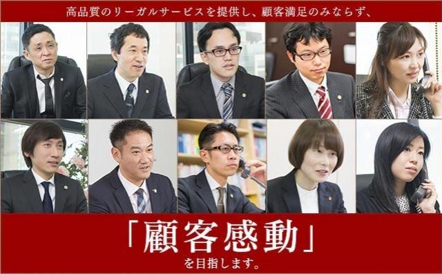 弁護士法人ALG&Associates宇都宮法律事務所