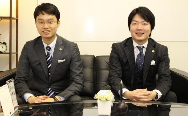 青木弁護士と荒木弁護士