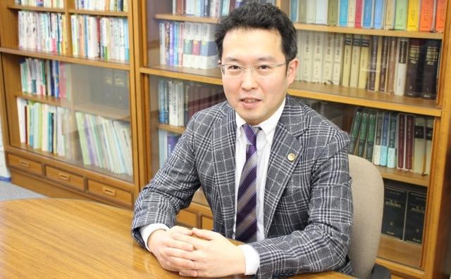 西川・太田法律事務所