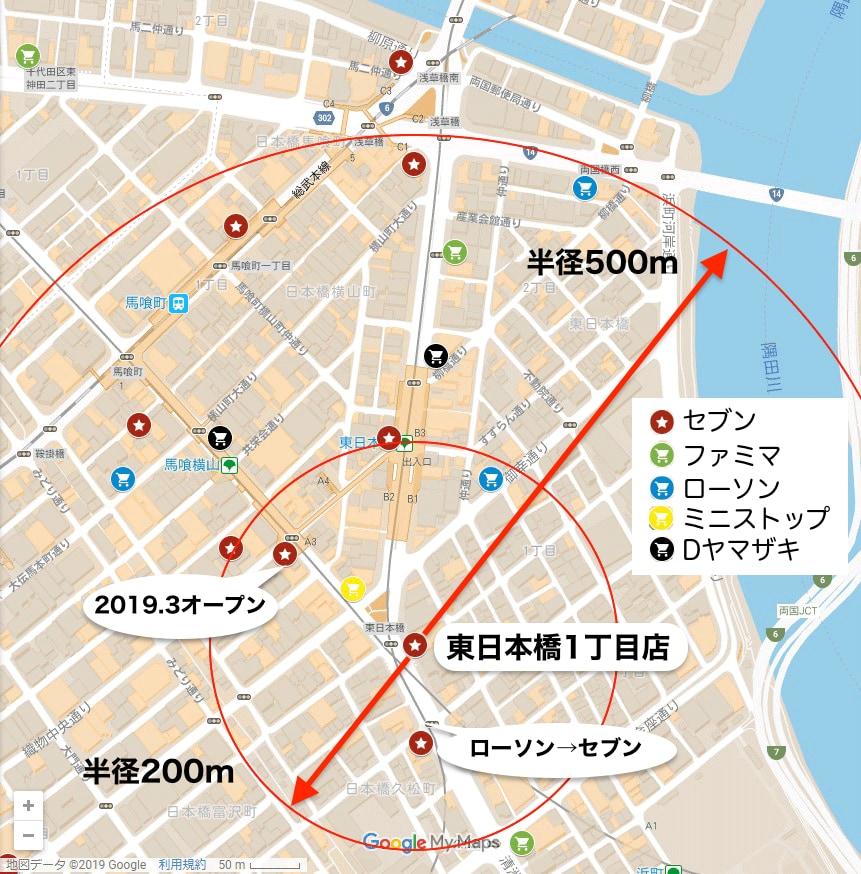東日本橋1丁目店の周囲(C)google