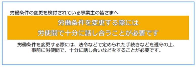 厚労省のリーフレットより(https://www.mhlw.go.jp/content/000510008.pdf)より