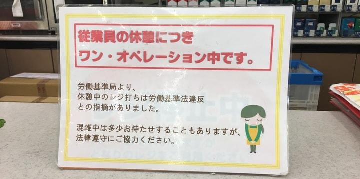 永尾さんの店のレジ