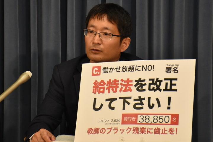 嶋崎弁護士