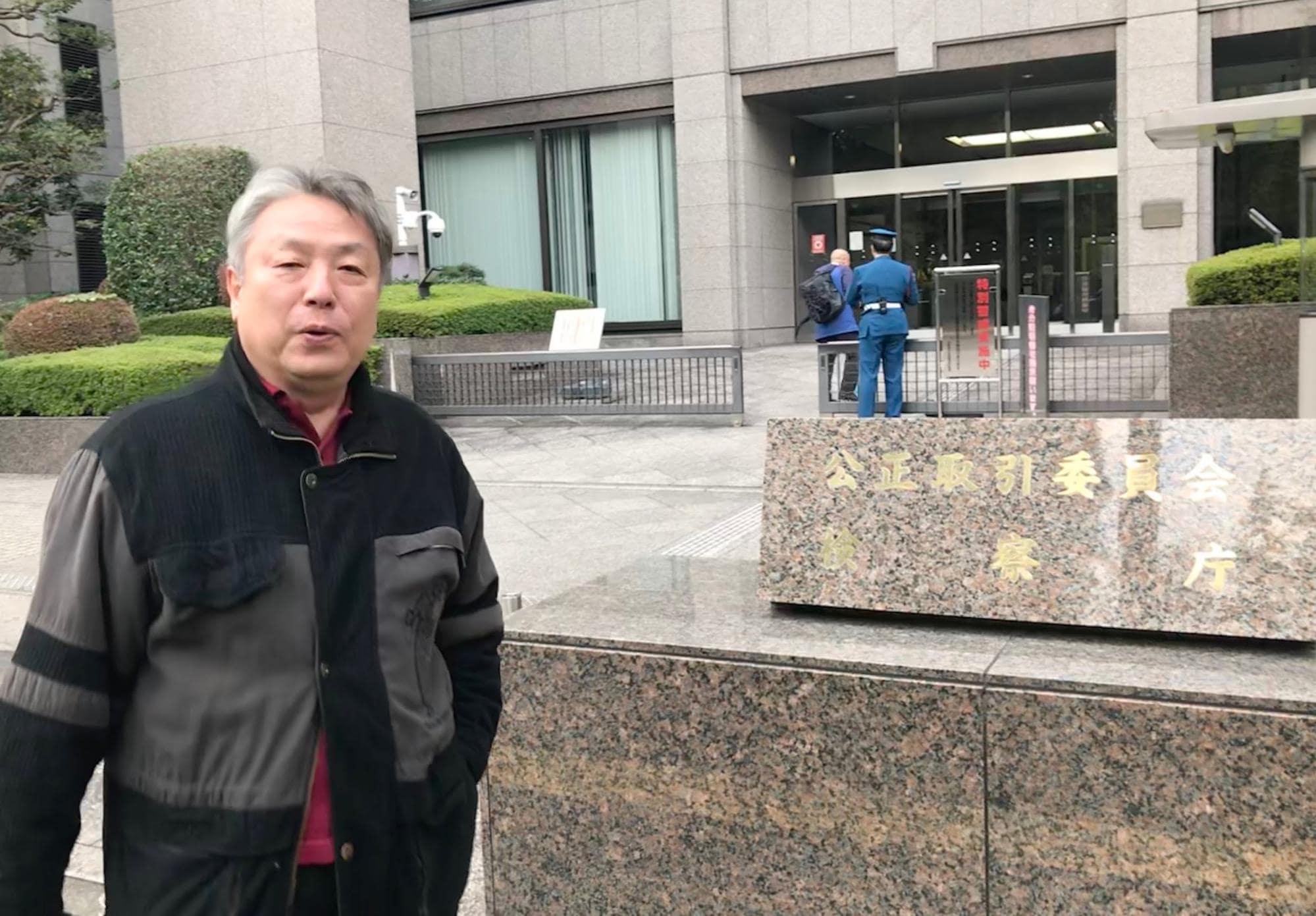 公正取引委員会によるコンビニ問題の調査にあたりヒアリングに参加する松本オーナー(2019年11月撮影)