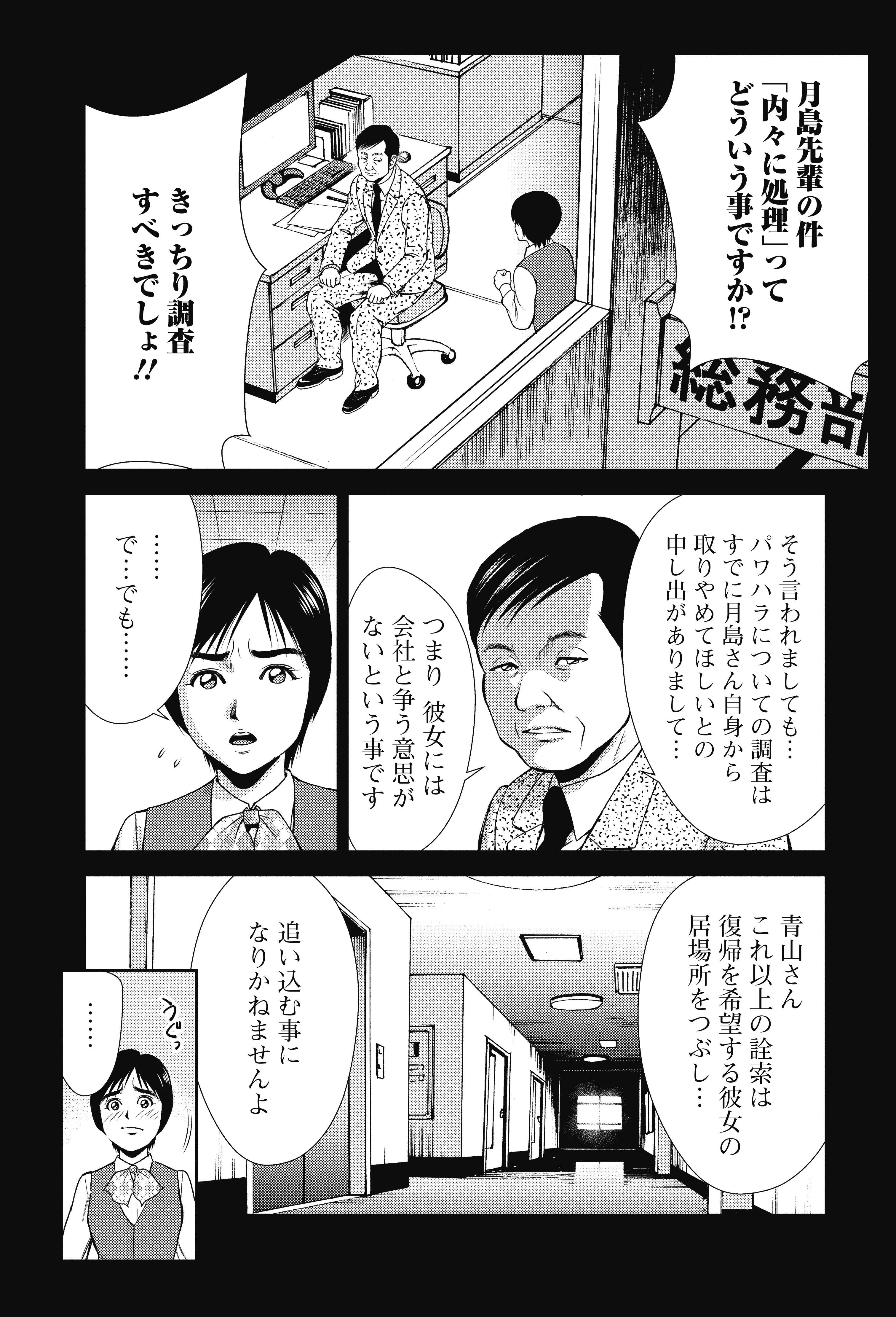 (6ページ)