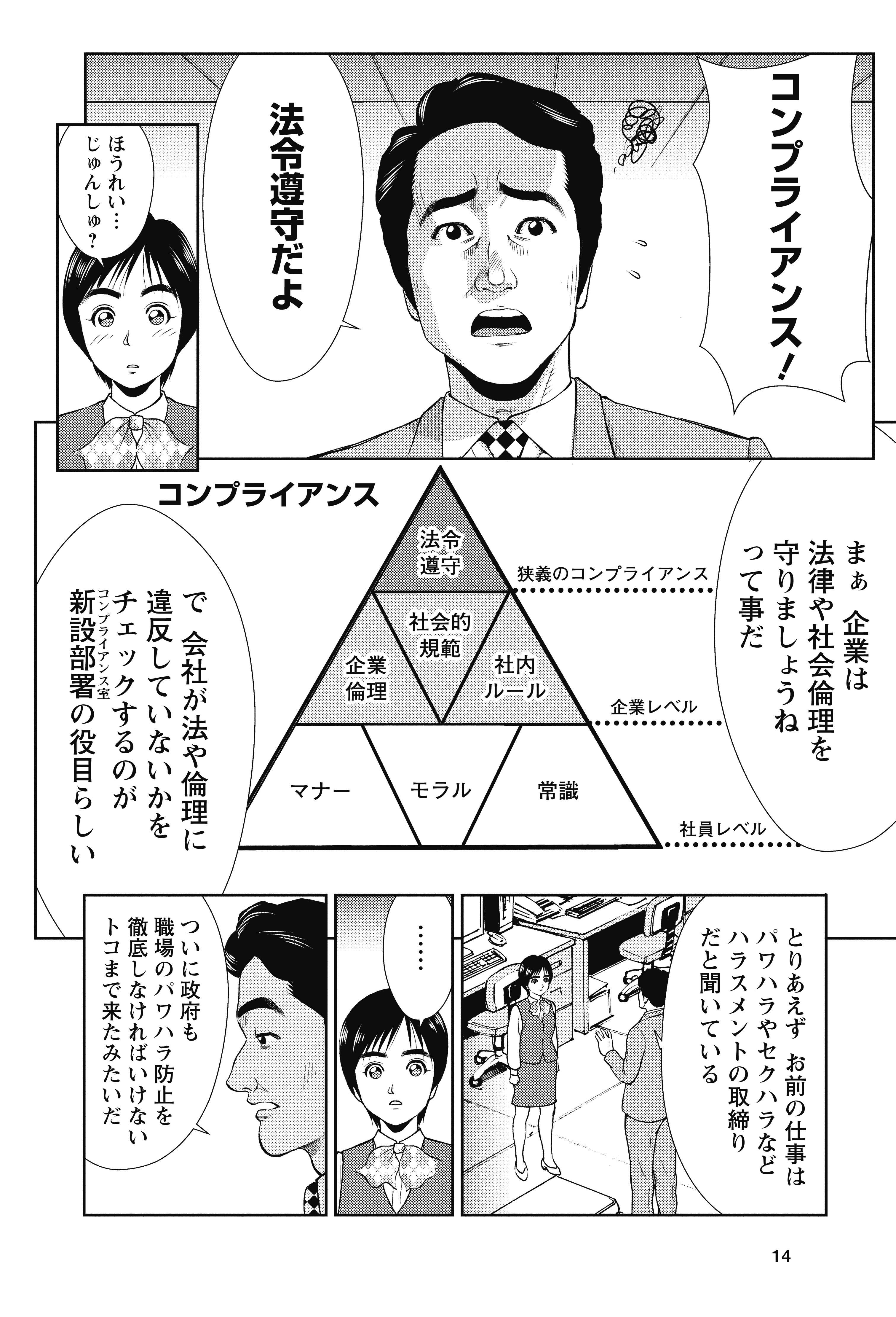 (8ページ)