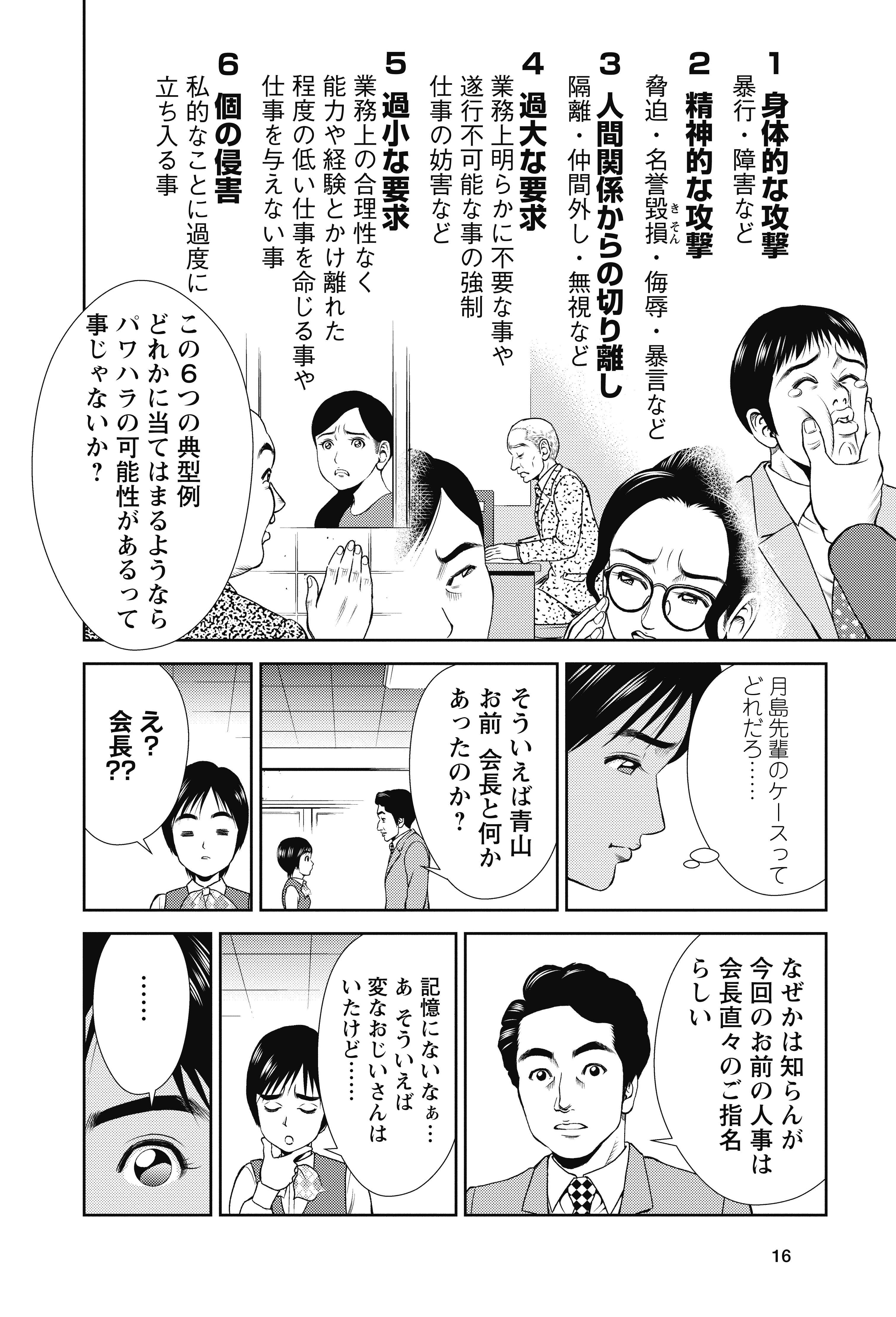 (10ページ)