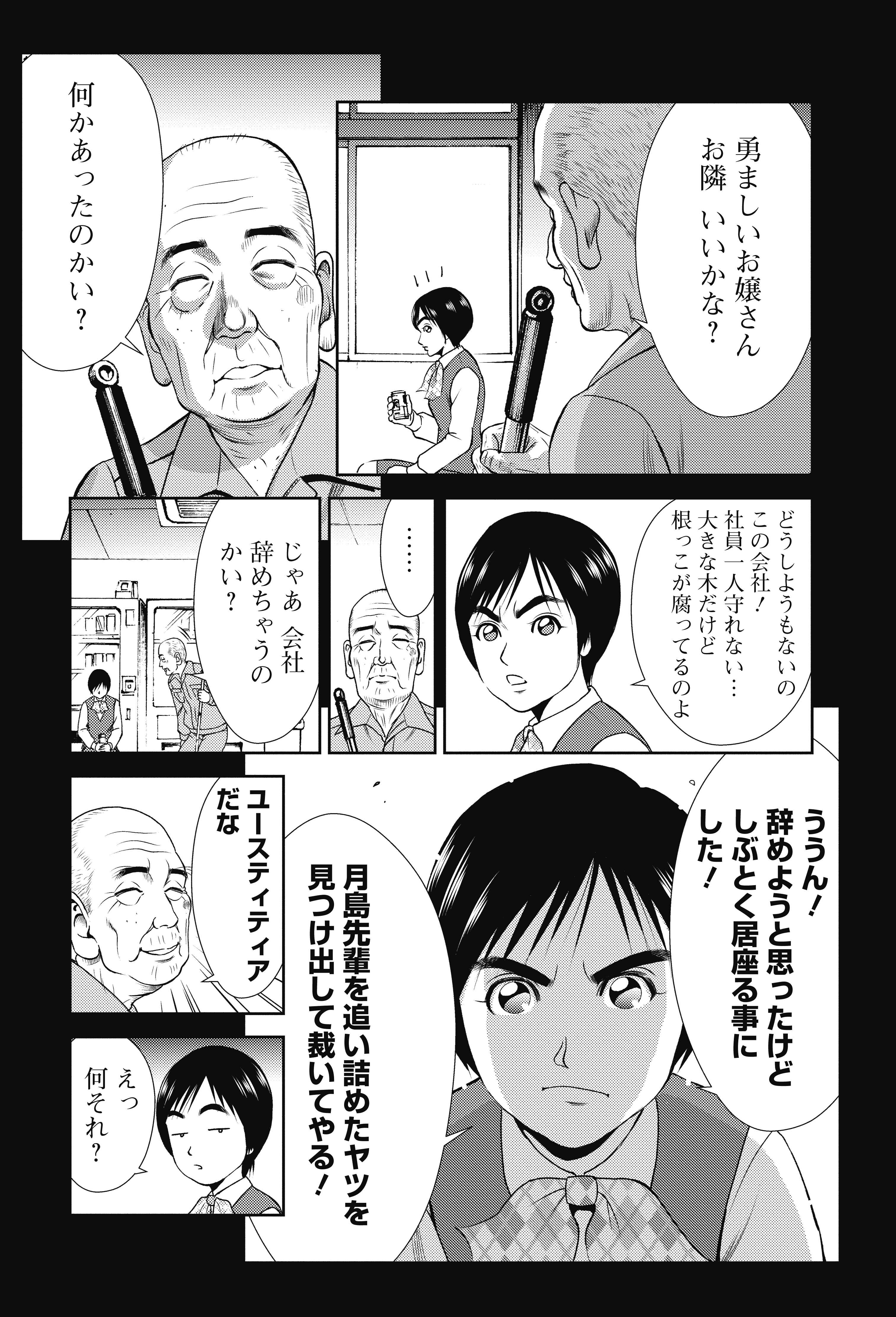 (11ページ)