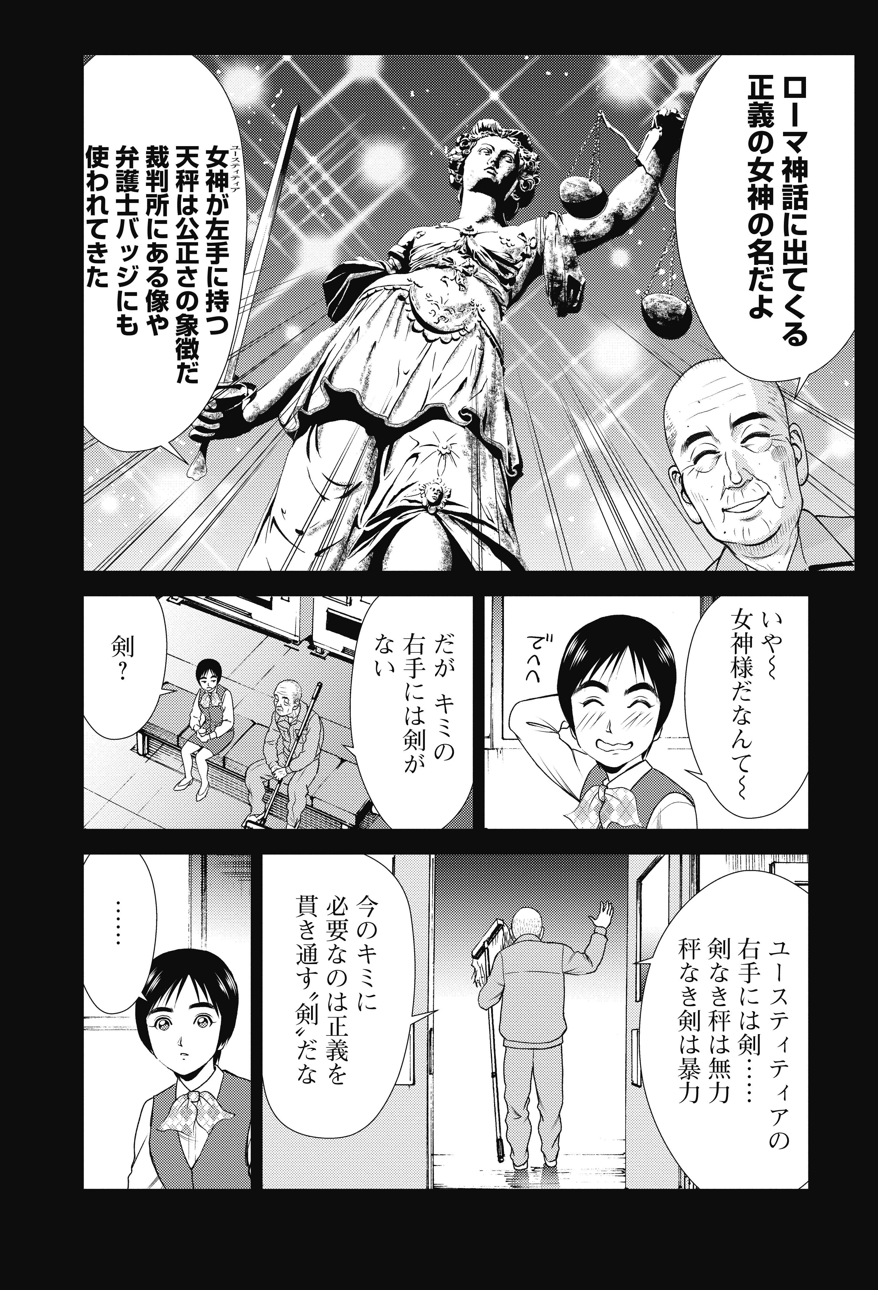 (12ページ)