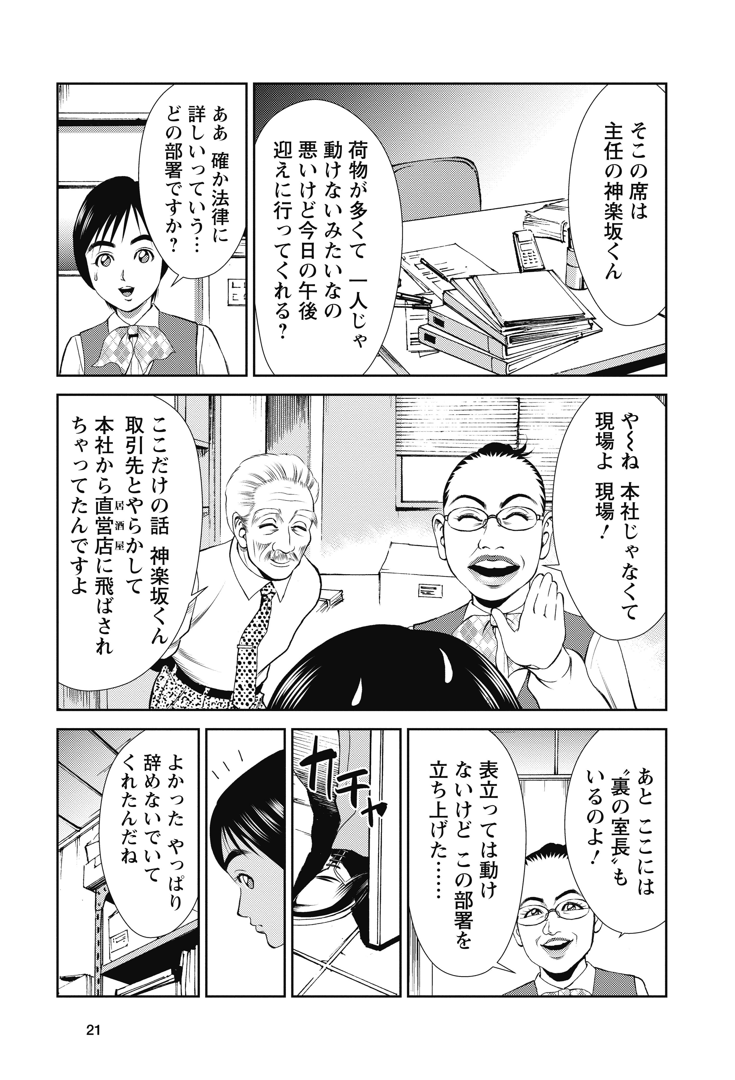 (15ページ)