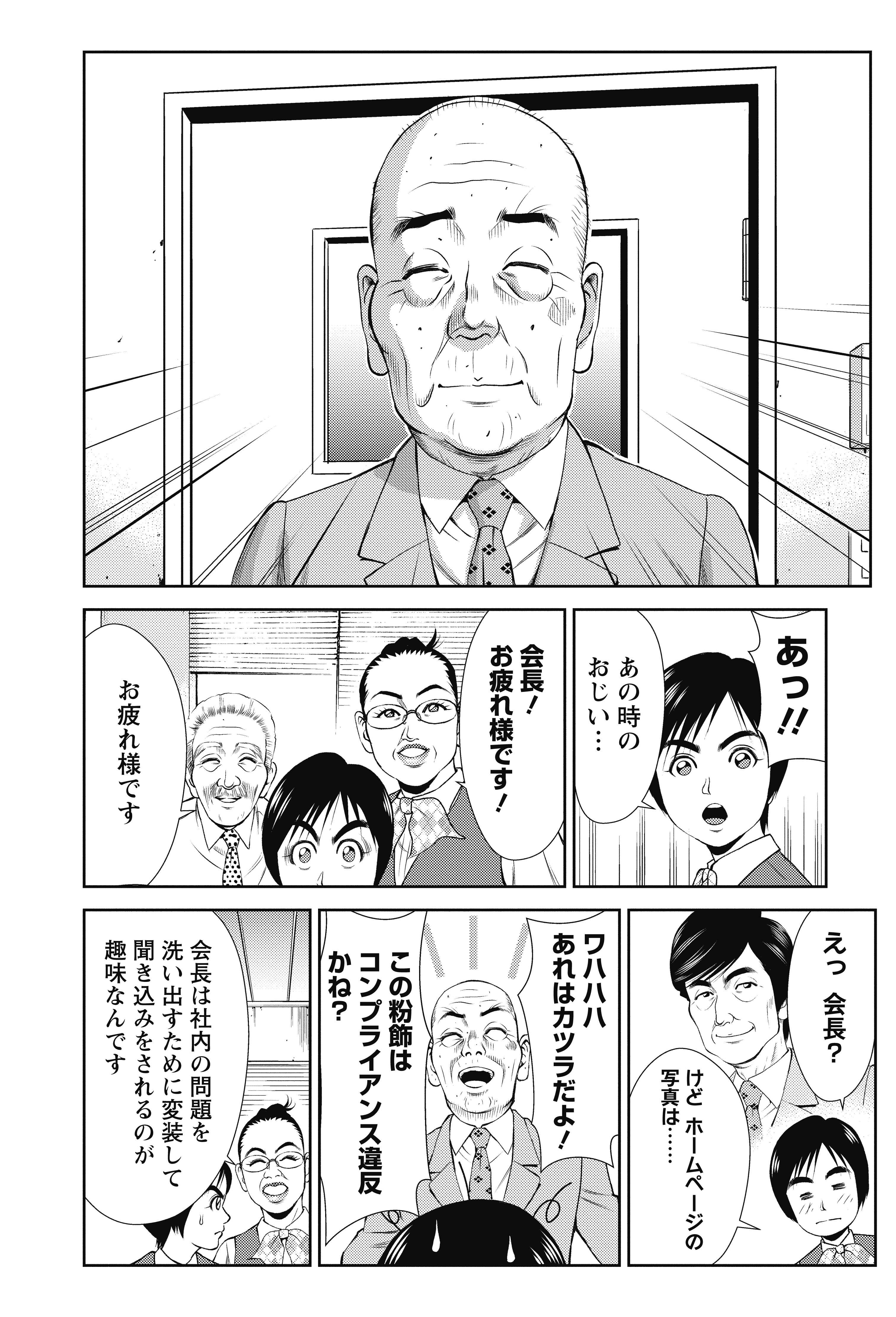 (16ページ)