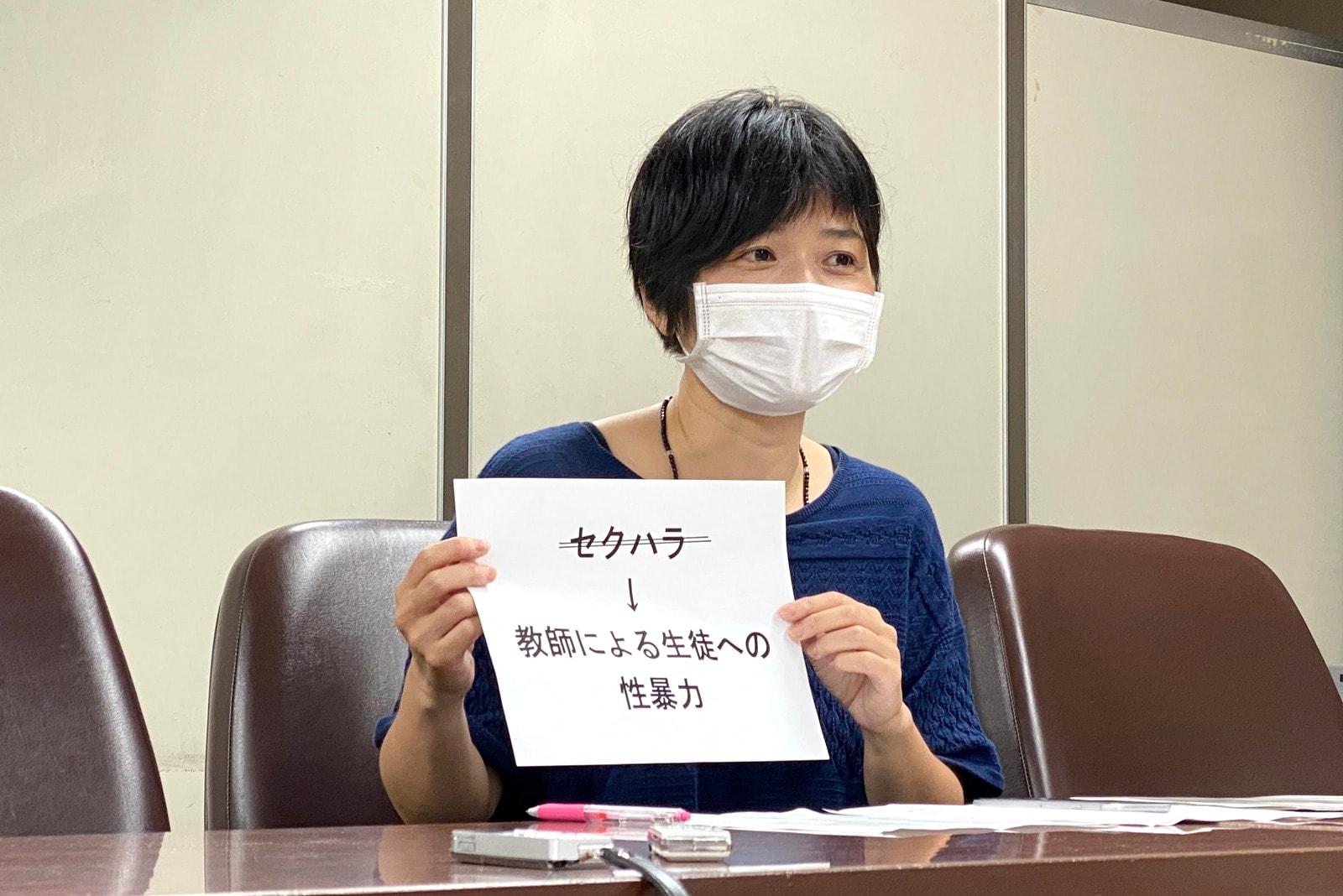 石田郁子さん
