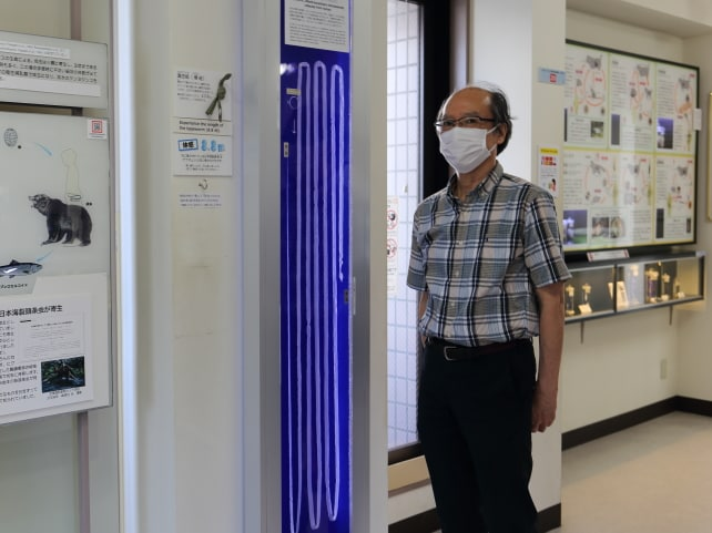 目黒寄生虫館